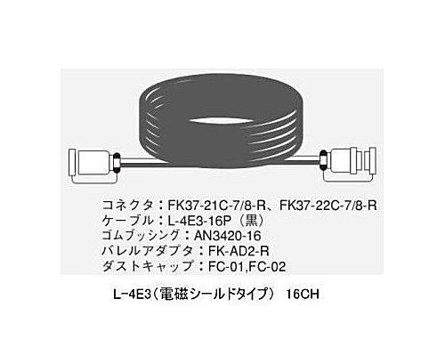 CANARE 16CH/10mマルチケーブル/電磁シールドタイプ