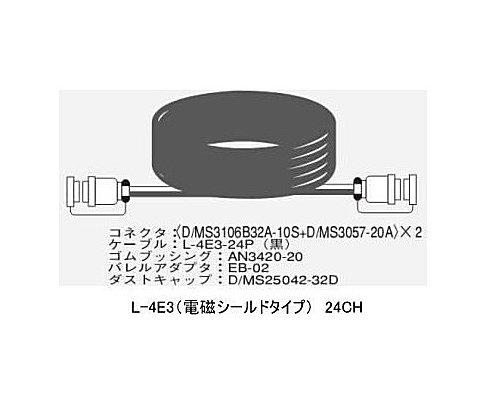CANARE 24CH/10mマルチケーブル/電磁シールドタイプ