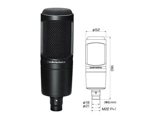 audio-technica  AT2020  オーディオテクニカ