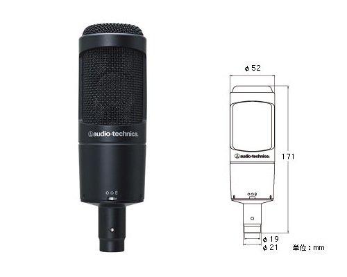 audio-technica  AT2050  オーディオテクニカ