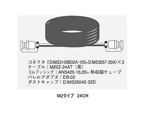 CANARE 24CH/10mマルチケーブル/M2タイプ