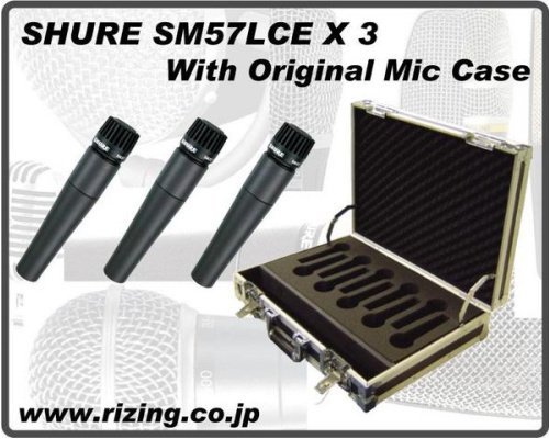 SHURE SM57-LC ×3 &マイクケース