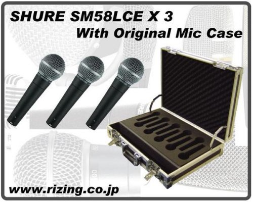 SHURE SM58-LC ×3 &マイクケース