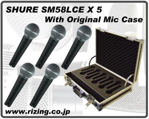 SHURE SM58-LC ×5 &マイクケース