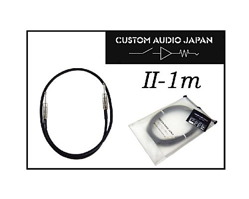 CUSTOM AUDIO JAPAN/ii-1M  シールド