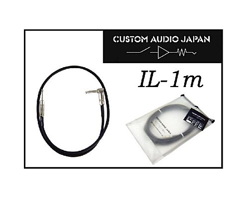CUSTOM AUDIO JAPAN/iL-1M シールド