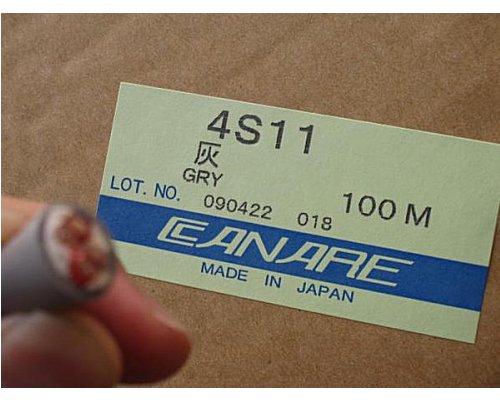 切り売り〜 カナレ スピーカーケーブル 1m 4S11 灰
