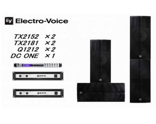 EV  エレクトロボイス  Tour Xシリーズ   Package2