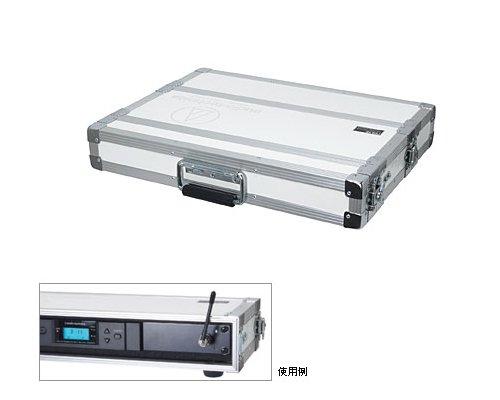 audio-technica  オーディオテクニカ 3000SERIESレシーバー専用キャリングケース ATW-C3000