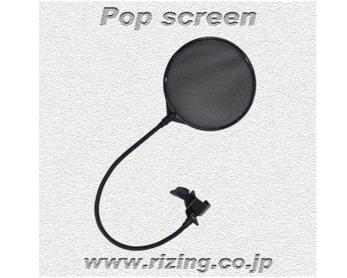 ポップスクリーン(ポップブロッカー) EE031