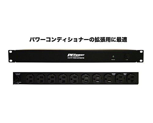 FURMAN  パワーコンディショナー  D10-PFP