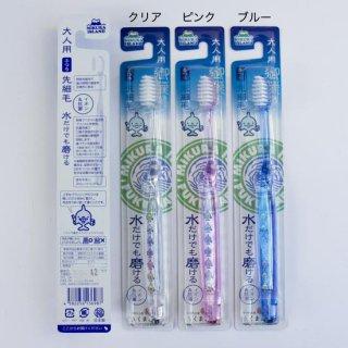歯ブラシ(大人用)【正面イルカ】