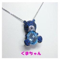 K18WGブルーサファイヤくまちゃんPD