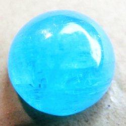 ブラジル バターリア産 ネオンブルー パライバトルマリン ハイクオリティカボションルース PA 0.726ct 中央宝石研究所鑑別分析書付