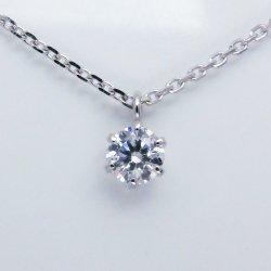 Pt900 エクセレントダイヤモンドネックレス D 0.152ct D-VS2-EX 中央宝石研究所ソーティング付