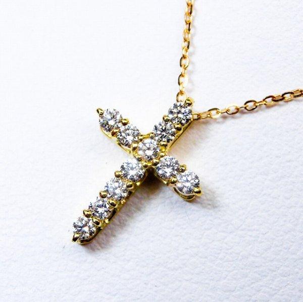 ダイヤモンド クロスネックレス D 0.30ct K18YG 45cm