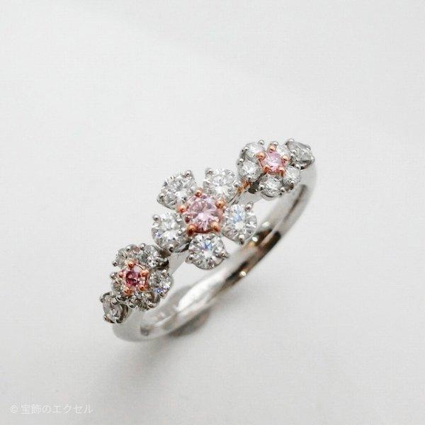 ピンクダイヤモンドフラワーモチーフリング PD 0.061ct PD 0.03ct D 0.49ct LP-SI1 Pt900 中央宝石研究所ソーティング付