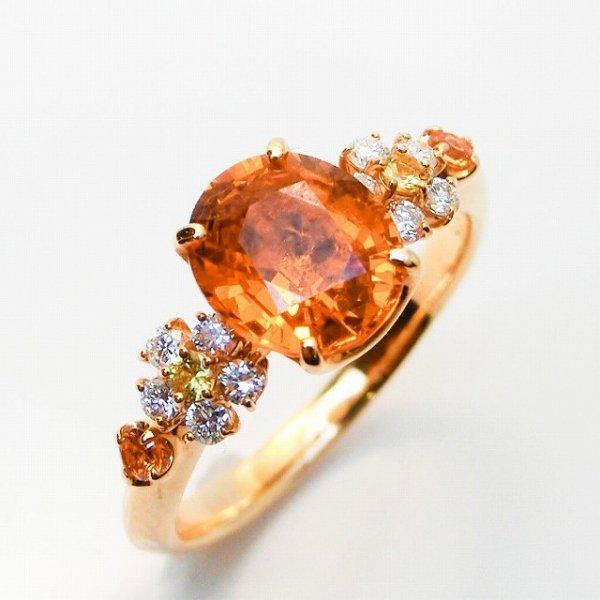 スペサルティンガーネット ダイヤモンド ファンシーカラーサファイアリング GA 1.86ct D 0.15ct SA 0.08ct K18YG C-LINE