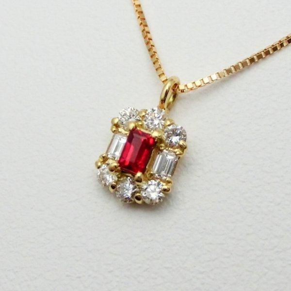 ピジョンブラッドカラールビー ダイヤモンドネックレス R 0.10ct D 0.23ct 45cm K18YG