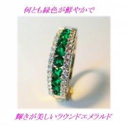 K18WGエメラルドダイヤモンド三文字リング