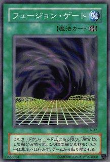 フュージョン・ゲート<br>【ノーマル】