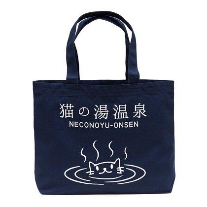 バッグ 猫の湯温泉/スコーピー/SCOPY