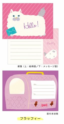 <img class='new_mark_img1' src='https://img.shop-pro.jp/img/new/icons1.gif' style='border:none;display:inline;margin:0px;padding:0px;width:auto;' />fluffmoumouねこ運ばレター/オリエンタルベリー