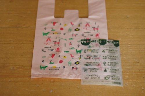 お使い袋/Sサイズ/トラネコボンボン