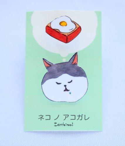 ◆ハンドメイド◆Zacchino!/ブローチ/ネコノアコガレ/トースト