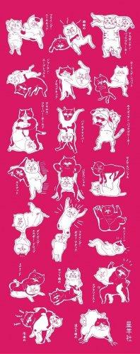 プ猫プロジェクト 手ぬぐい/ピンク/プロレス/星羊社