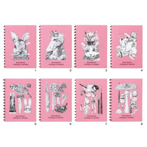 ヒグチユウコ×ホルベイン2018 ミニミニクロッキーメモ/ピンク
