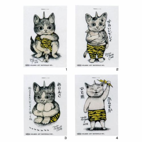ヒグチユウコ×ホルベイン2018 ミニメモ帳/カミナリさま