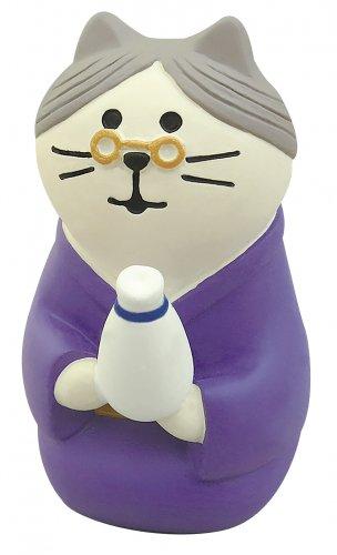 猫宿の女将/デコレ/concombre