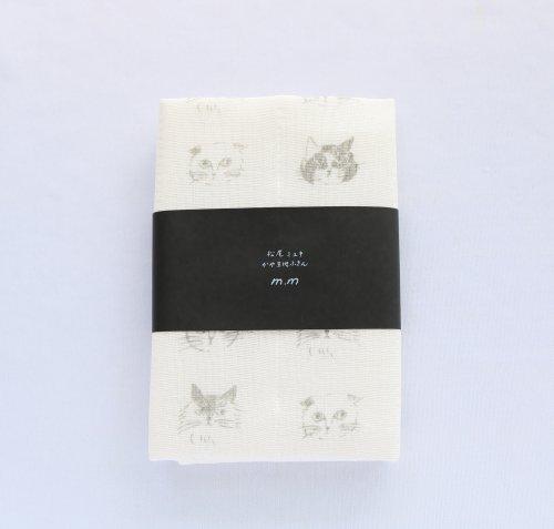 かやふきん/catface/松尾ミユキ/グレー