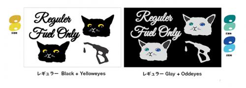 <img class='new_mark_img1' src='https://img.shop-pro.jp/img/new/icons1.gif' style='border:none;display:inline;margin:0px;padding:0px;width:auto;' />◆ハンドメイド◆ぷらすらびっと/給油口ステッカー/レギュラー