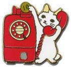 ピンバッジ/公衆電話/ポタリングキャット