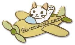 ピンバッジ 飛行機/ポタリングキャット