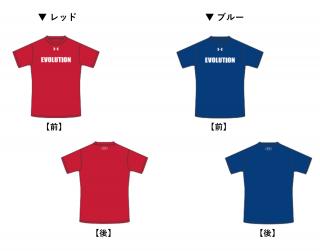 石原塾スクールウェア 3点セット(Tシャツ・ハーフパンツ・サックパック)アンダーアーマー