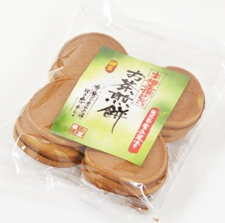 鹿児島県産茶葉使用 本格手焼 お茶せんべい 16枚入り×5袋