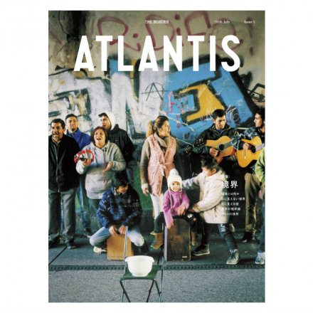 ATLANTIS / THE BORDER