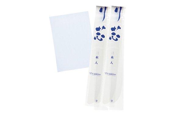 極薄衿芯2枚組+ポリエステル白半衿
