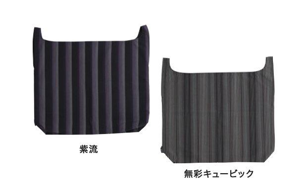 「縞縞」シンプルバッグ