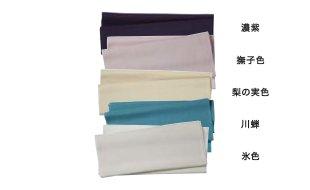 三浦清商店x七緒絽縮緬帯揚げ