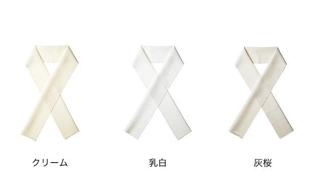 「三浦清商店×七緒」美人半衿