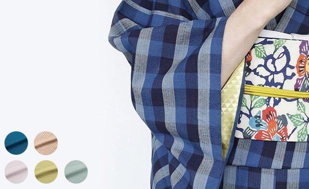 「衿秀×七緒」大人の替え袖