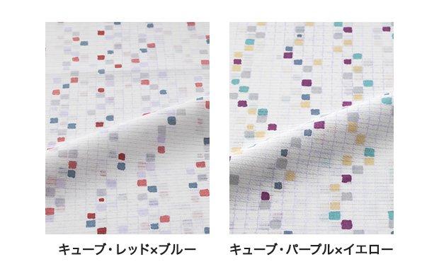 「東レ」シルック 絽小紋(反物)