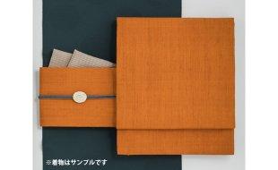 「月日荘」帯まわり福袋 柿色ラオスシルク帯