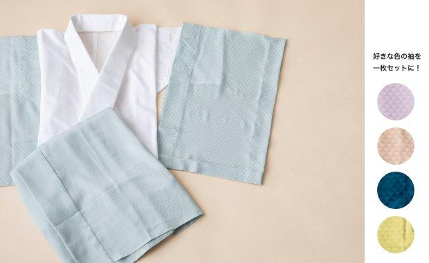 「衿秀」き楽っくプレタ長じゅばん・大人の替え袖一色セット