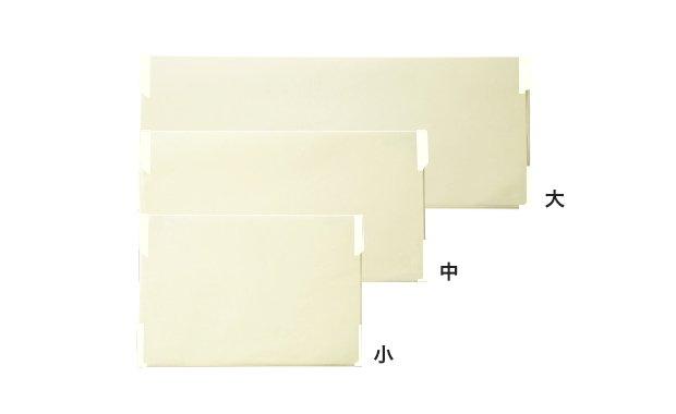 「米田進栄堂」無地紐なし畳紙10枚組
