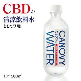 CANOVY WATER 500ml 24mg配合